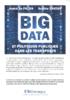 Big Data et politiques publiques dans les transports : TOC - application/pdf